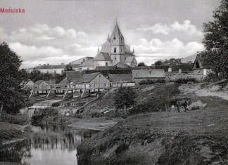 Мостиська, поштівка 1909 року