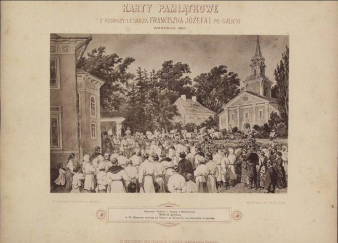 Мешканці вітають Франца Йосифа I у Крисовичах