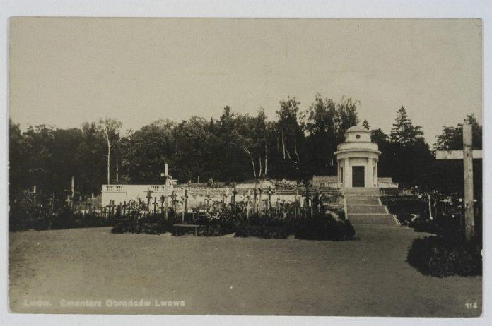 Польський військовий меморіал у Львові, 1920-ті рр.