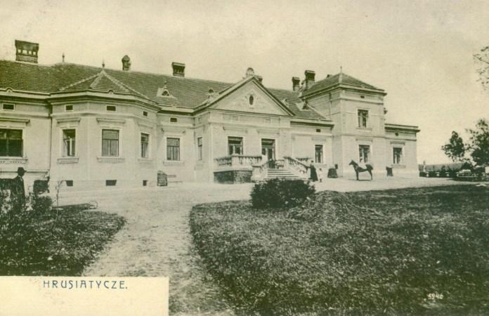 Маєток в Грусятичах, фото кінця ХІХ століття