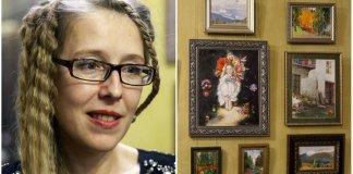 """Несподівана виставка робіт Катерини Білетіної відкрилася в """"Штуці"""""""
