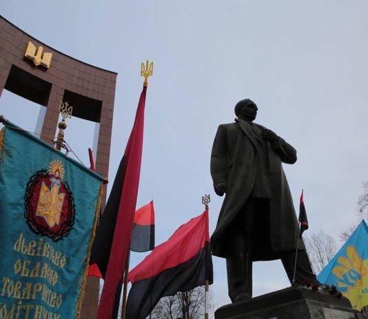 Вшанування пам'яті Степана Бандери з нагоди 110-ї річниці від дня його народження