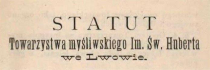Статут Львівського мисливського товариства Святого Губерта (1884 р.)