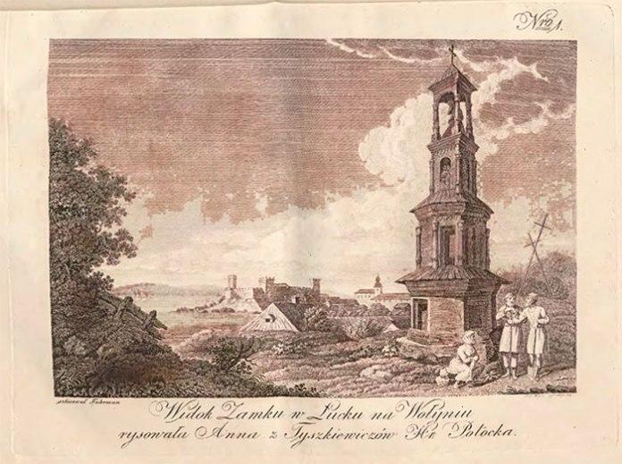 """Фрагмент сторінки з видання """"Щоденник подорожі до Туреччини"""" автора Едварда Рачинського, виданої у 1821 році. Ескіз у натурі робив Людвік Фурман, за ним малюнок виконала Ганна Потоцька, що і підписано тут"""
