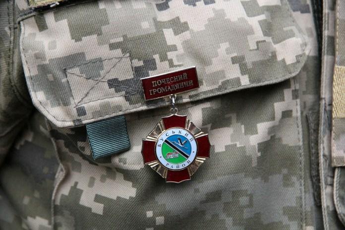 Відзнака почесного громадянина Олександра Мошонкіна
