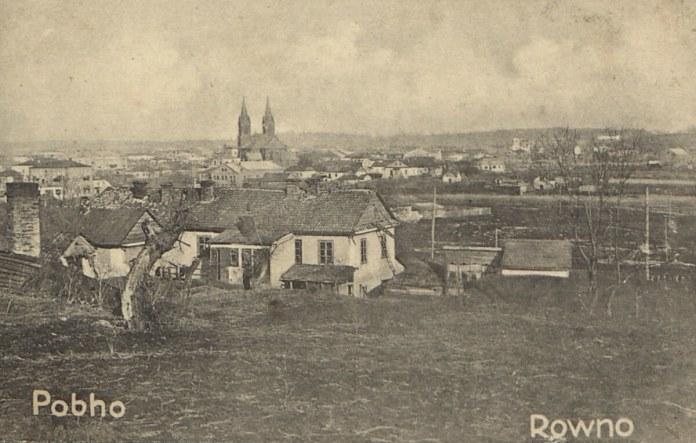 Рівне, 1914 рік