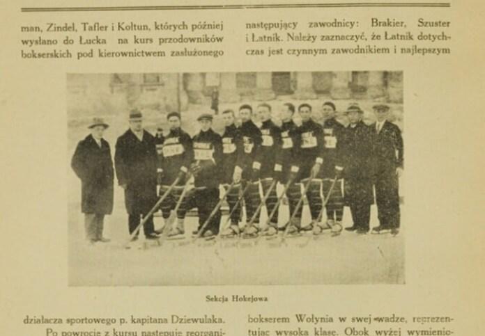 Команда «Хасмонеї», 1938 рік. Фото з ювілейної брошури до 20-річчя товариства «Хасмонея»
