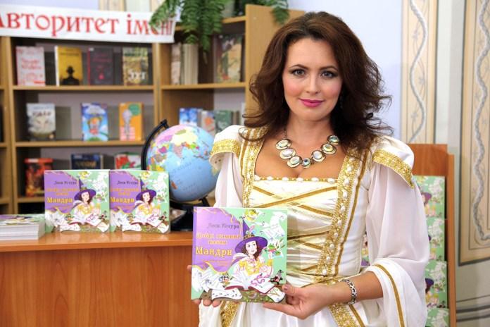 Леся Кічура