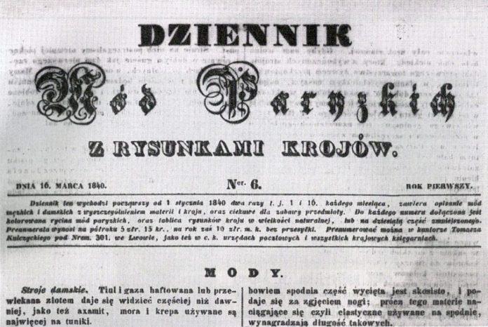 """""""Вісник мод паризьких"""" , число від 16 березня 1840 р."""