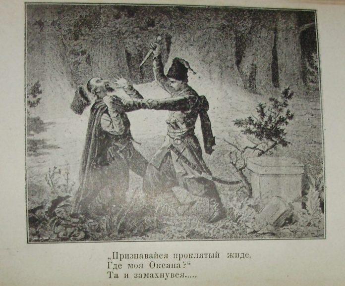 """Ілюстрація з коломийського видання """"Гайдамаків"""". Фото Є. Гулюка"""