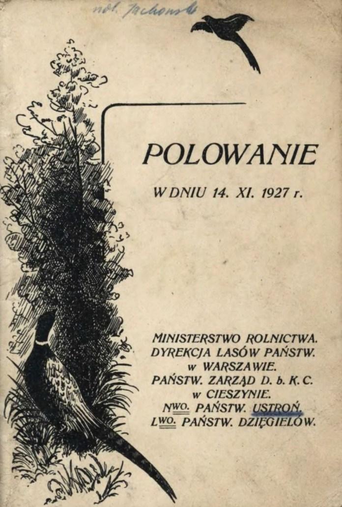 Запрошення на полювання на 14 листопада 1927 року