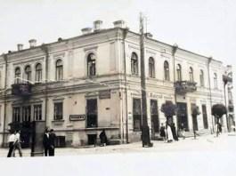 Нещодавно віднайдене фото будинку на розі 3 Мая 13-ї Дивізії, 1939 р.