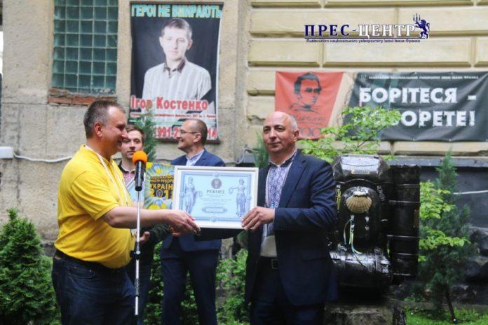 Вручення сертифікату представником Книги рекордів України