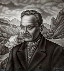 Іван Кейван. Іван Франко. Едмонтон, 1966