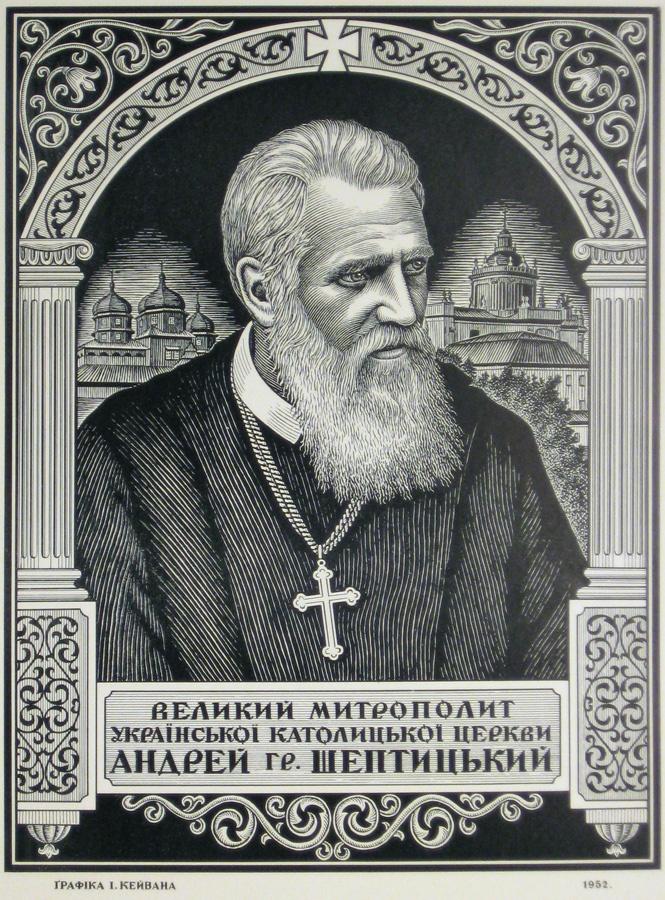Іван Кейван. Митрополит Андрей Шептицький. Едмонтон, 1952