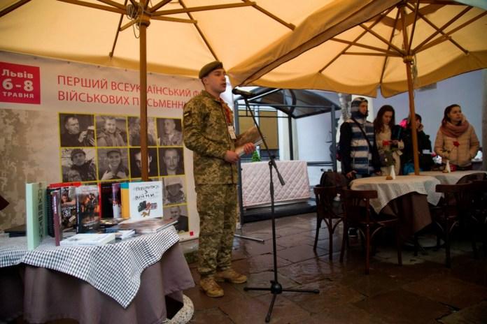 Перший Всеукраїнський форум військових письменників. Фото Володимира Скоростецького