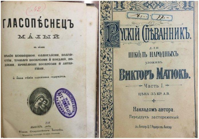 «Оживити» експонат із фондосховищ планують у Львівському музеї історії релігії