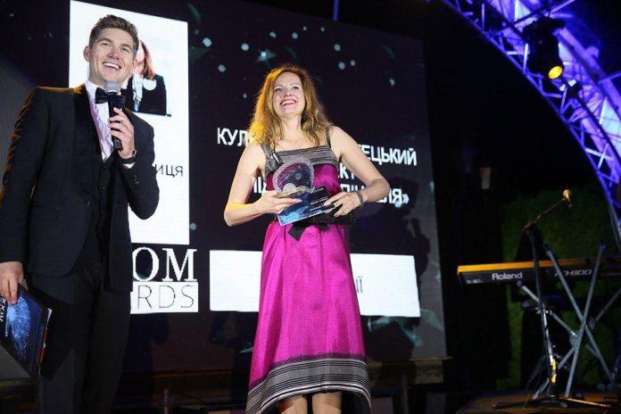 Івона Лобан отримує премією «BOOM AWARDS». Фото: Євген Кравс.