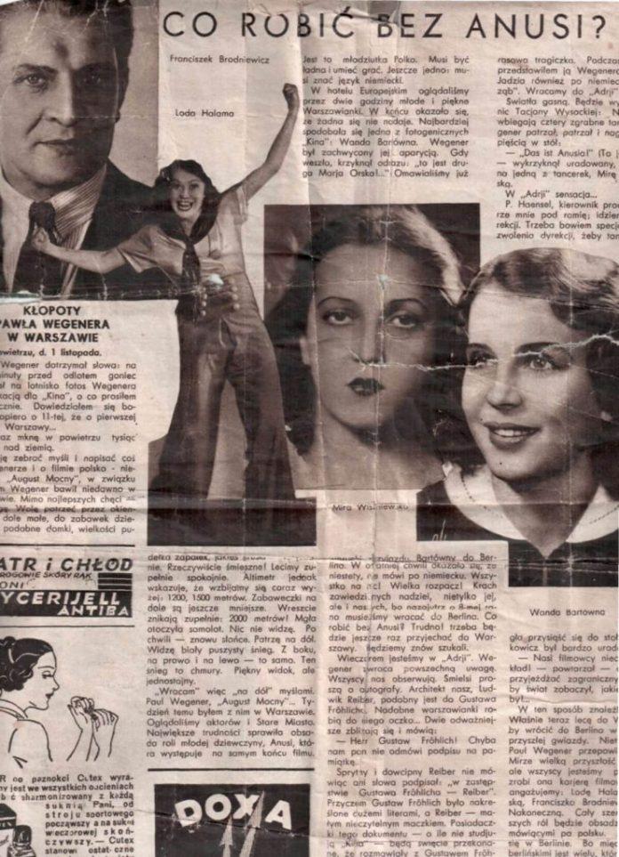 Відгуки в пресі про перший фільм з участю Міри (Тамари) Вишневської