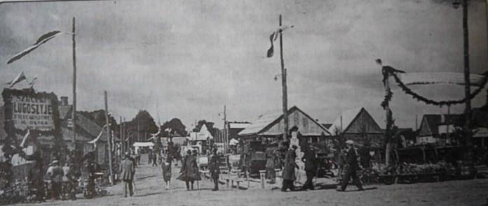 Перші Торги. Листівка, 1930 рік