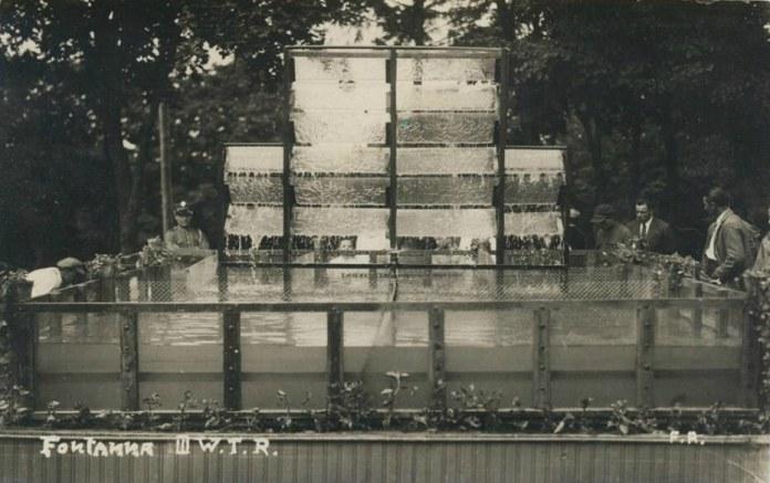 Водограй-фонтан