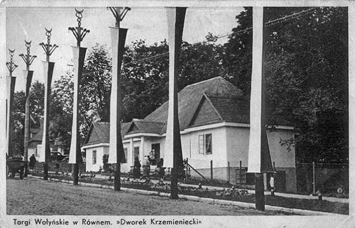 Один з найкрасивіших павільйонів - Дворик Кременецкий