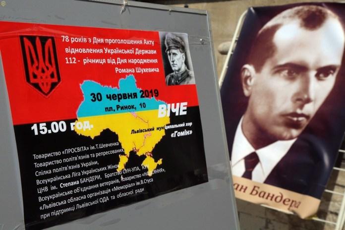 Відзначення 78-ої річниці проголошення Акту відновлення української держави