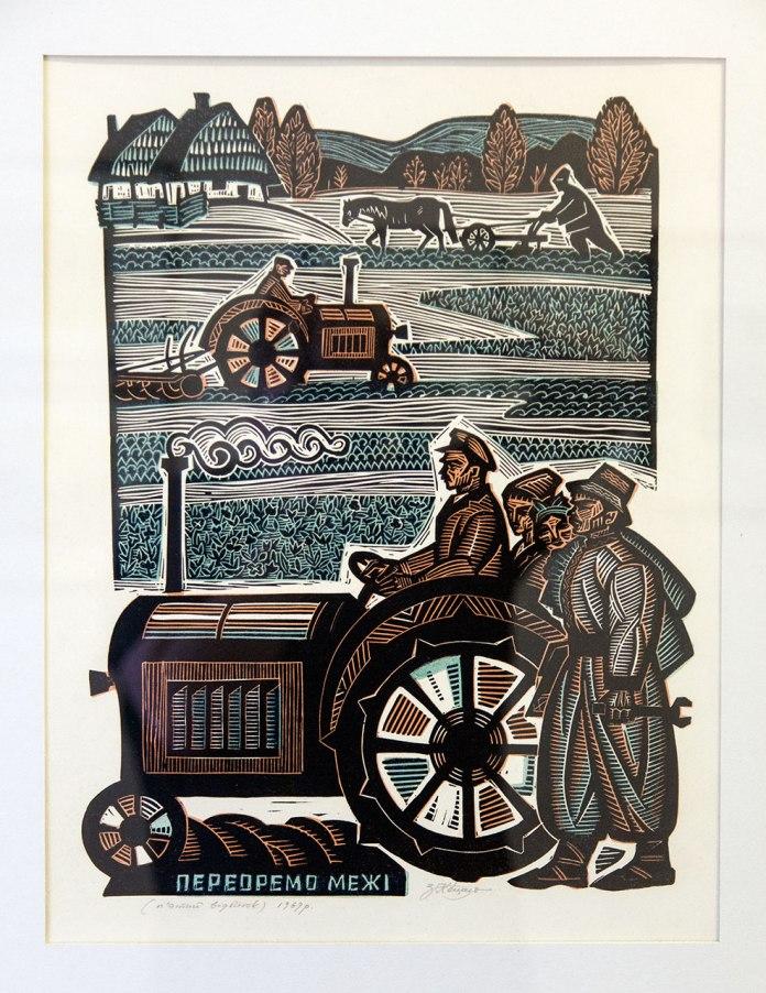 Експозиція виставки живописця Зеновія Кецала