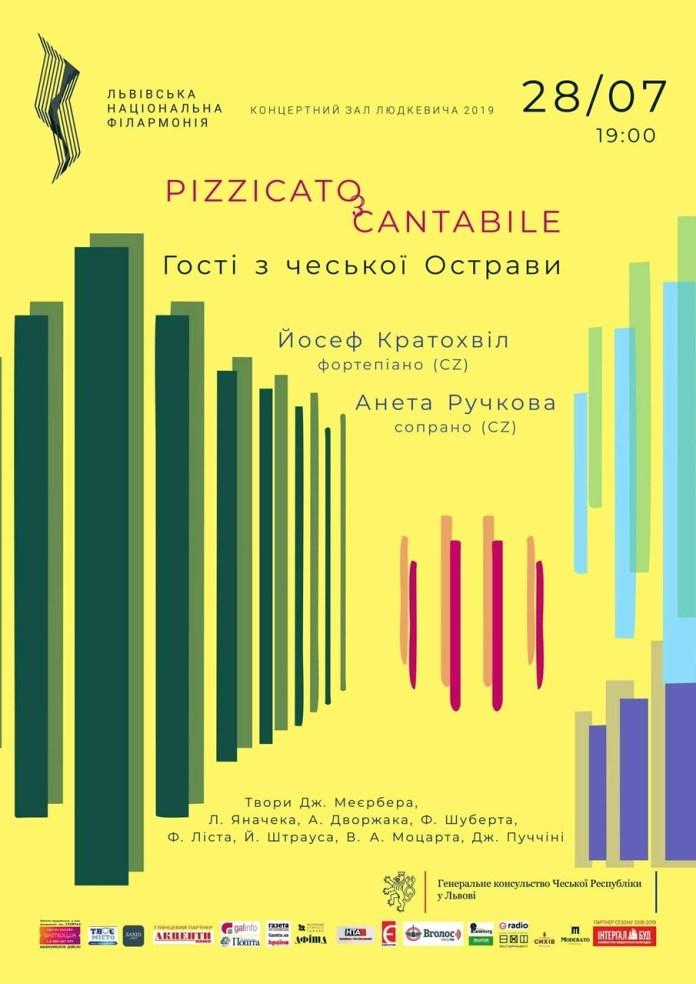 Афіша концерту «Гості з чеської Острави»