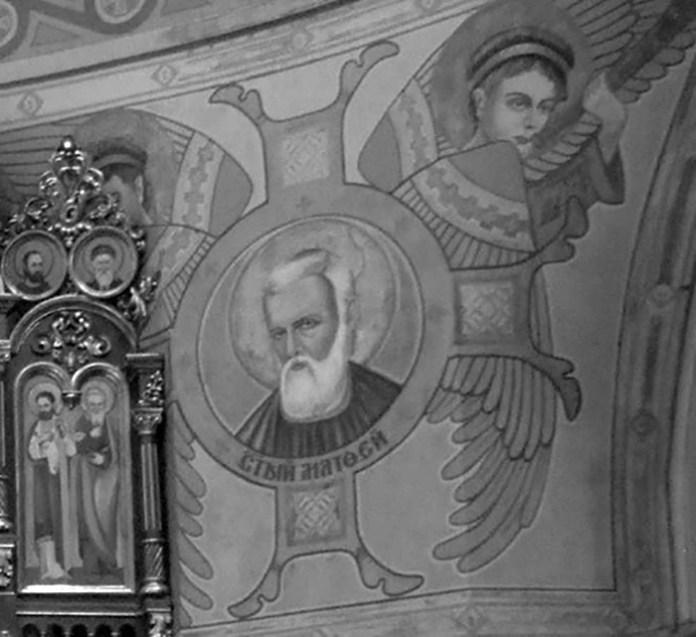 Фрагмент стінопису церкви у Славському. Початок ХХ сторіччя