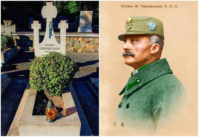 Цікава історія життя українського полководця генерала Мирона Тарнавського