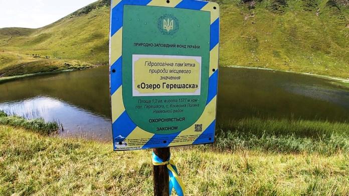 Український Ланос встановлює новий рекорд на Драгобраті