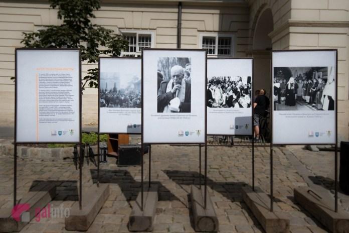 Експозиція виставки до 30-річчя ІІІ відродження УАПЦ