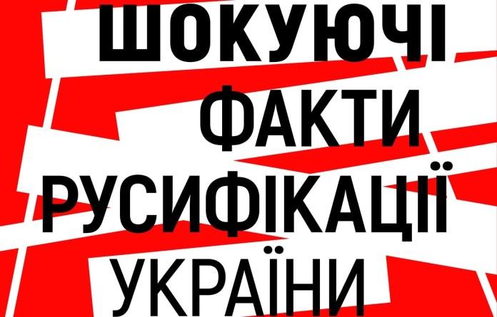 Львів ян запрошують на... закриття виставки
