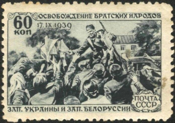 """Експозиція виставки """"Львів. Вересень 1939 року"""""""