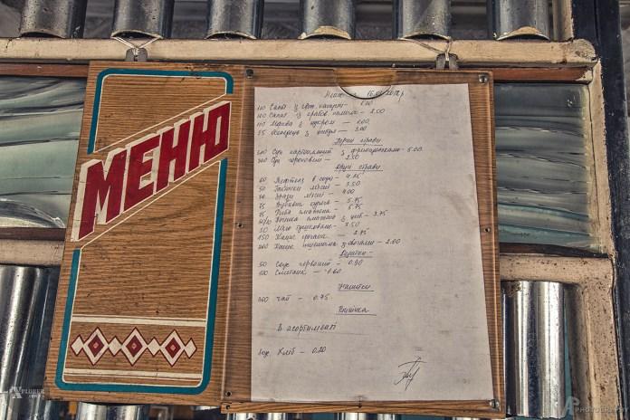 Останній запис меню в їдальні, за 16 січня 2012 року.