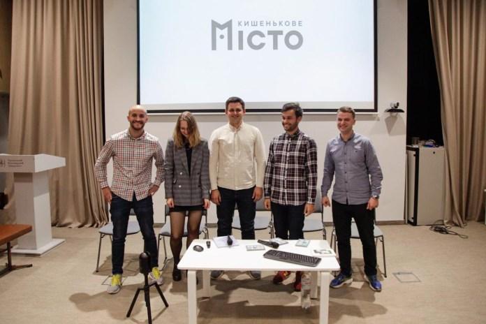 Презентація проекту
