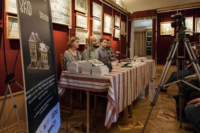 Презентація смартфонного додатку доповненої реальності для експонатів музею Львівського музею Михайла Грушевського - «DMH Lviv AR».