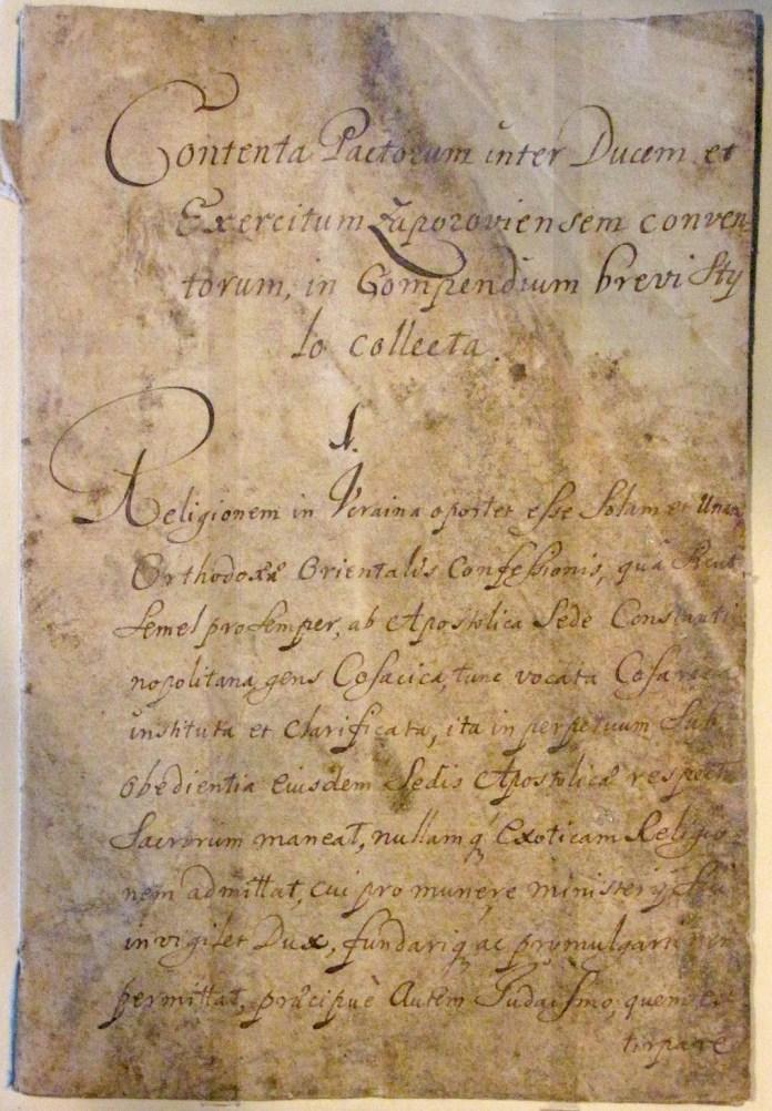 Перша сторінка Конституції Пилипа Орлика латиною. Оригінал зберігається в Швеції. Фото з Сучасне видання Конституції Пилипа Орлика. Фото з https://uk.wikipedia.org