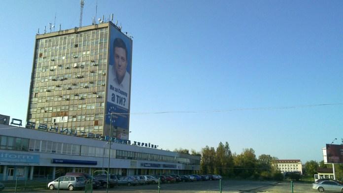 Видавництво Вільна Україна у Львові, 2010 рік.