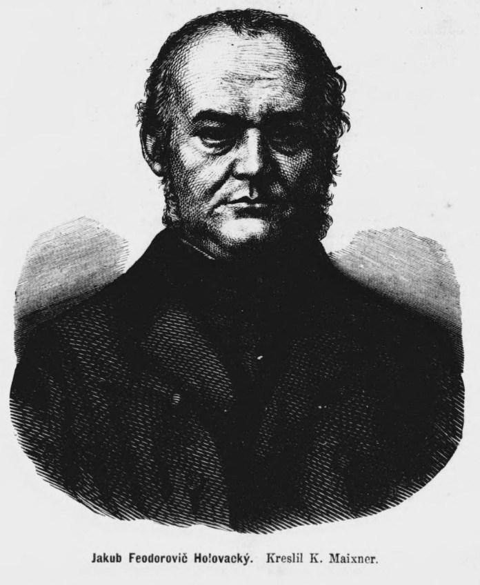 Яків Гловацький. Фото з https://uk.wikipedia.org