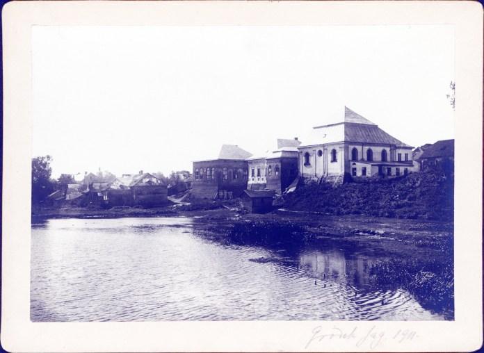 Городок, 1911 р.