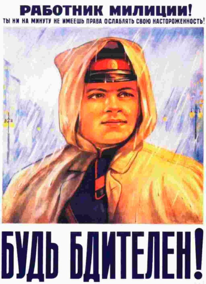 Радянський плакат