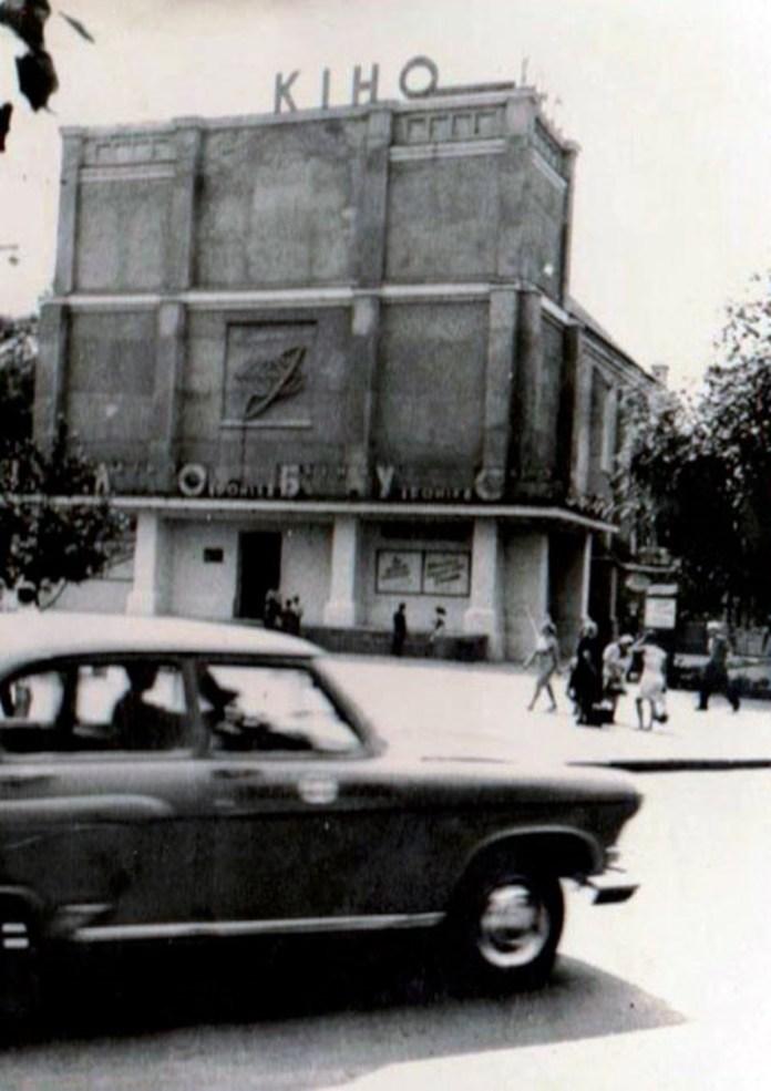 Глобус, 1960-і роки
