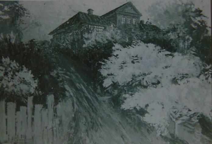 Будинок на Кручі. Малюнок Георгія Косміаді