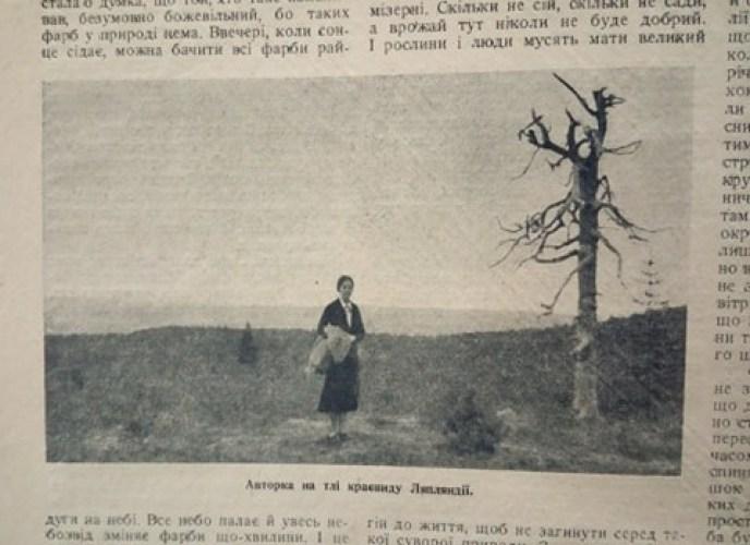 """Єлизавета у Лапландії. Зображення з """"Нової Зорі"""". Фото Є. Гулюка"""