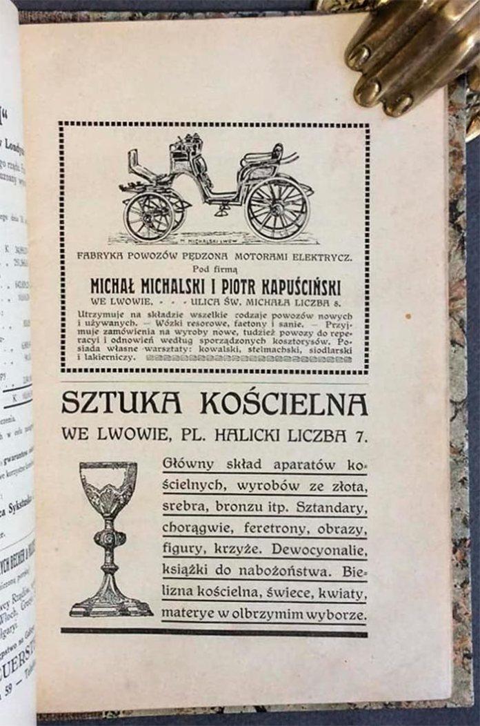 Реклама головного складу товарів для костелів на пл. Галицькій, 7