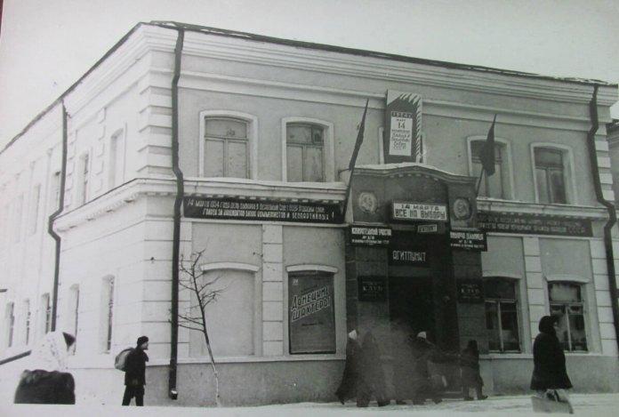 Рівненський Клуб залізничників, 1954 рік
