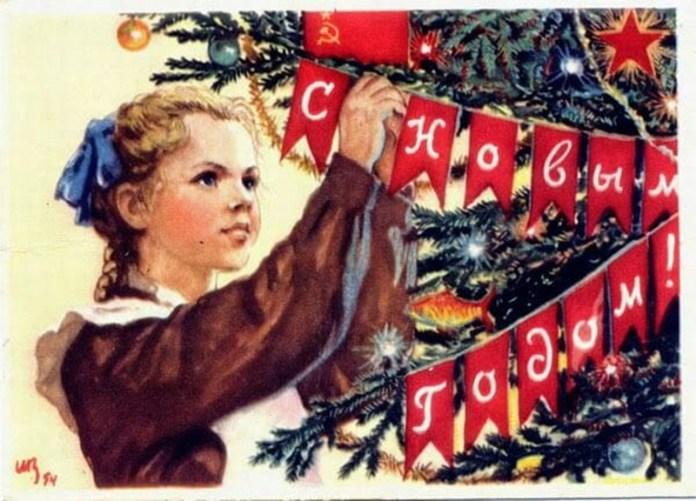 Післявоєнні листівки. Ялинка з радянськими символами