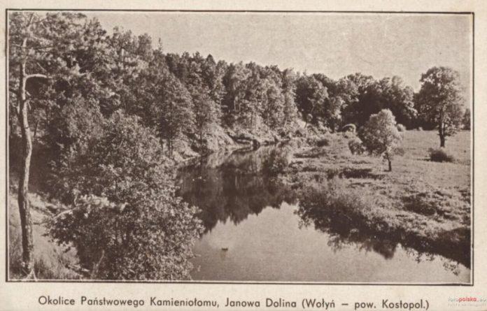 Околиці Янової Долини, листівка 1930-х років